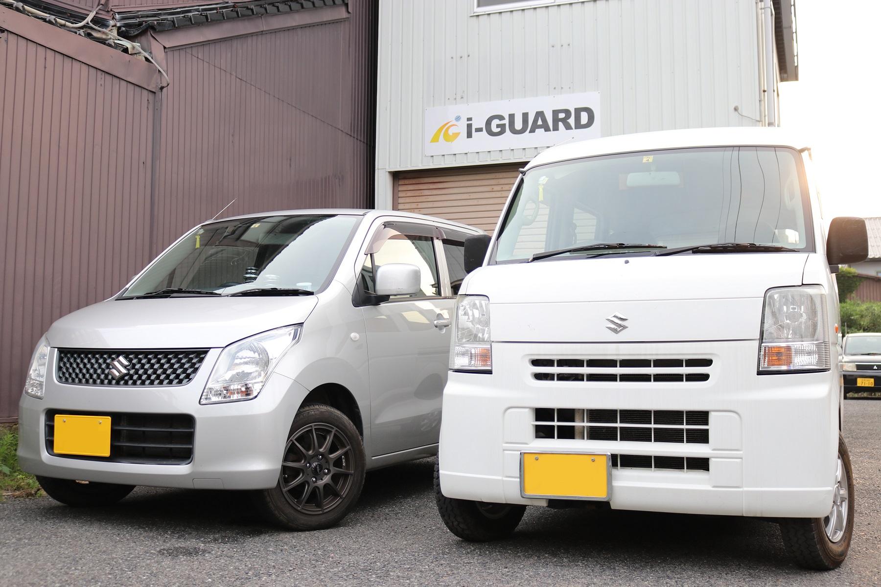 鳥取県の警備会社は株式会社アイガードR
